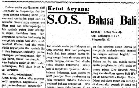 Artikel kekhawatiran tentang nasib bahasa Bali, dimuat Suluh Marhaen, 17 Juli 1966. Masyarakat Bali bertekad untuk menjaga kehidupan bahasa Bali.